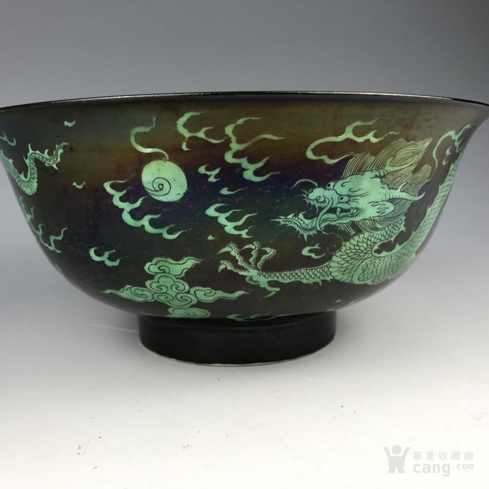 清代 雍正官窑黑地绿龙碗图3