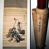 上海大学美术学院教授 乔木 《花鸟》
