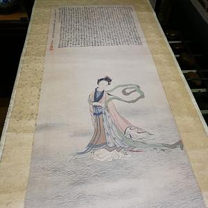 民国   锦本洛神赋侍女画轴