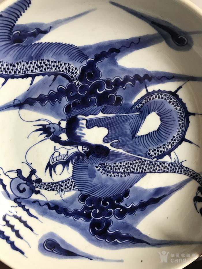 瓷器 青花过墙龙盘图3
