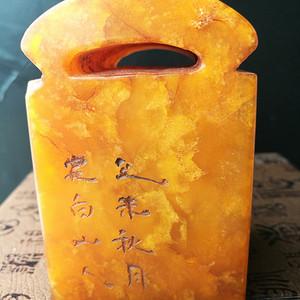 邓石如作 老性寿山黄 闲章:502克