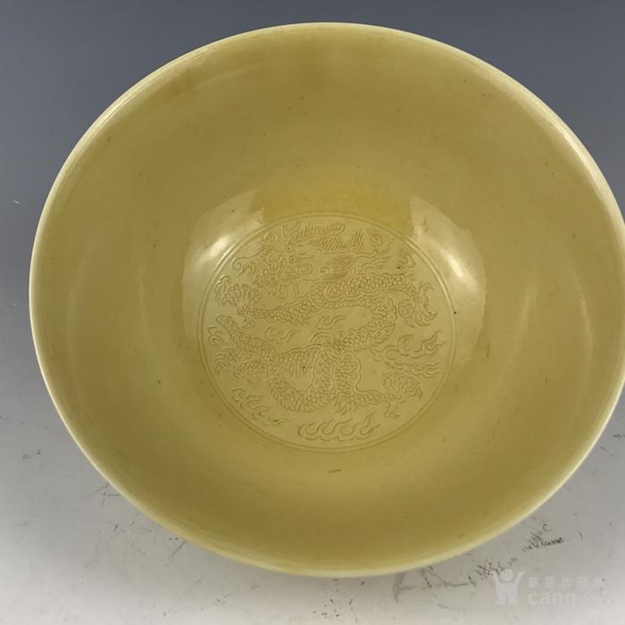 清康熙 黄釉龙纹碗图4
