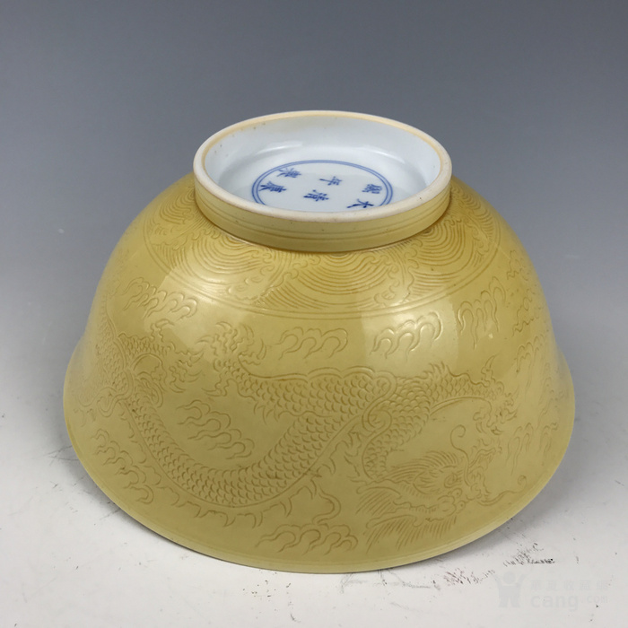 清康熙 黄釉龙纹碗图5