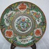 清博古纹广彩瓷盘