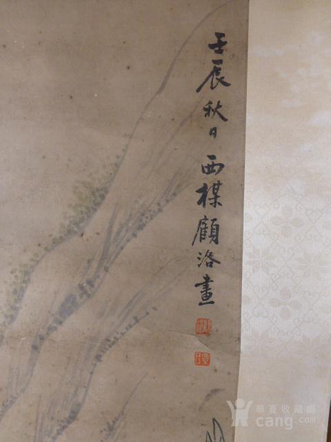 西梅顾洛 观鱼图 作品图9