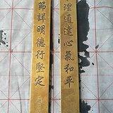 发鉴定收藏证书 清,铜镇纸,程宗伊作,刻诗文文房用品