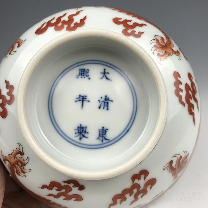 清代康熙 矾红龙纹碗图6