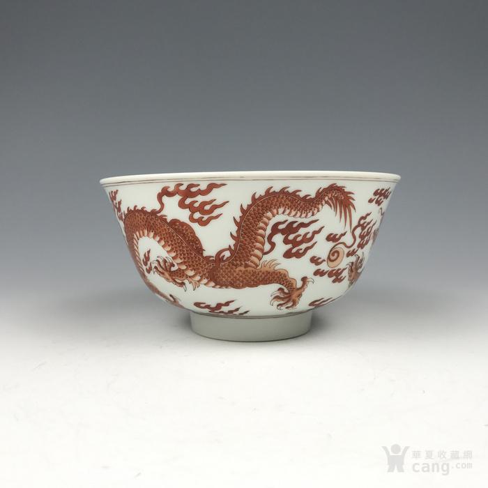 清代康熙 矾红龙纹碗图2