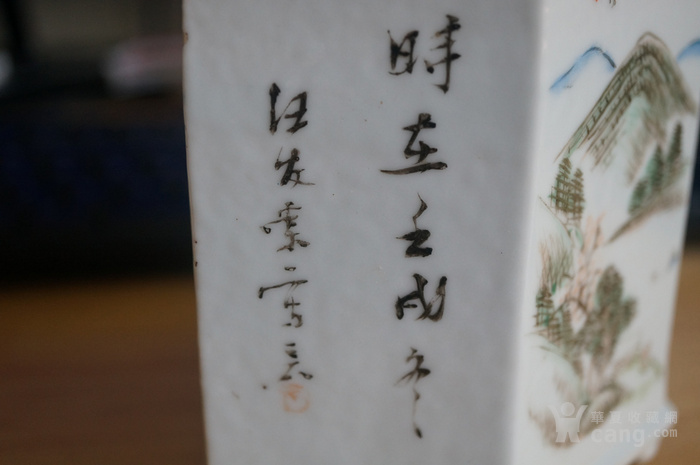 清汪友棠绘浅绛彩六棱茶叶罐图5