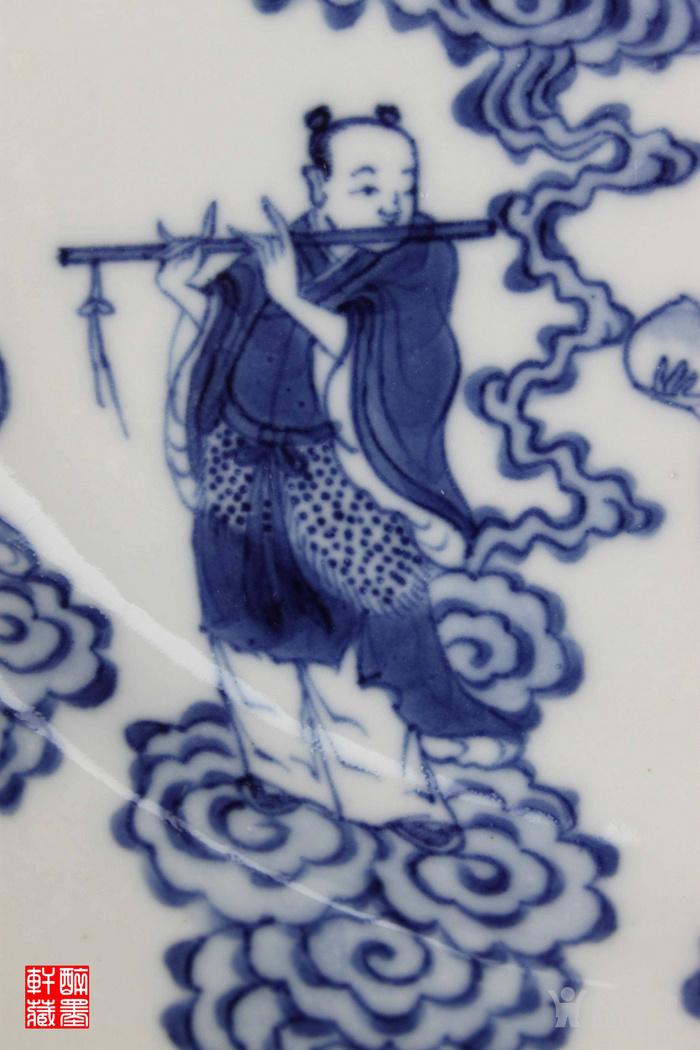 大明宣德年制 款青花绘八仙纹盘一对  醉墨轩图6