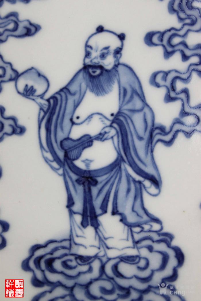 大明宣德年制 款青花绘八仙纹盘一对  醉墨轩图7