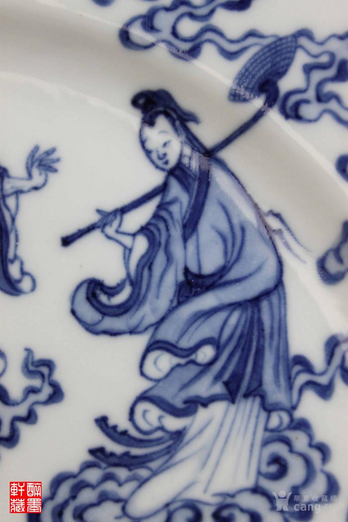 大明宣德年制 款青花绘八仙纹盘一对  醉墨轩图9