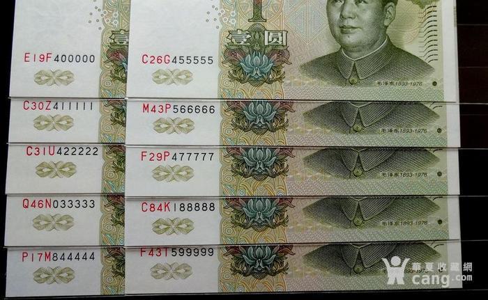 绝品豹子号00000 99999一套 316 一口价图2