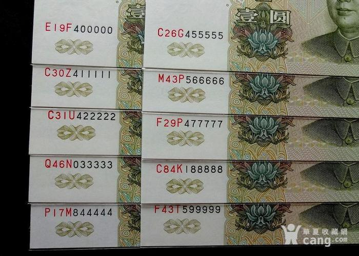 绝品豹子号00000 99999一套 316 一口价图1