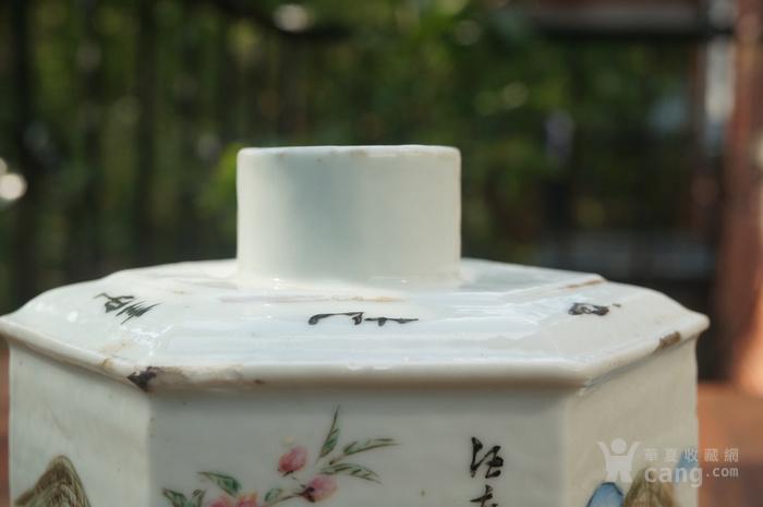 清汪友棠绘浅绛彩六棱茶叶罐图6