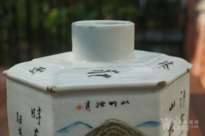 清汪友棠绘浅绛彩六棱茶叶罐图7
