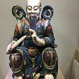 清真武大帝寿山石雕刻摆件喜欢的询价