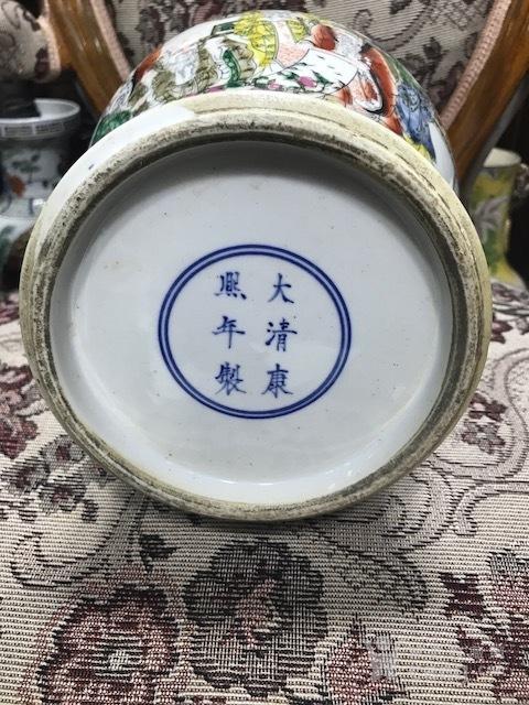 7168 粉彩七贤图花箍图12