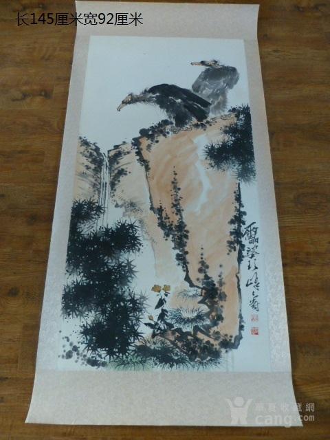 潘天寿鹰作品图1