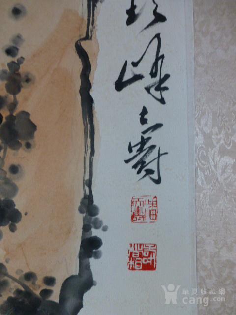 潘天寿鹰作品图7