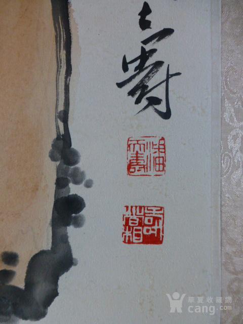 潘天寿鹰作品图8