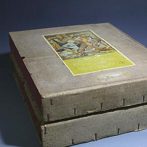 印度尼西亚共和国总统苏加诺工学士. 博士藏画集 上下集