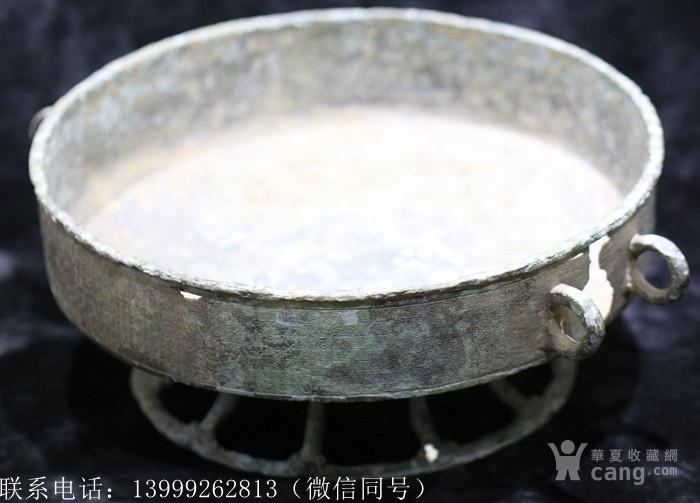 铜器燎炉图2