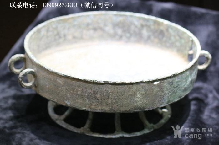 铜器燎炉图1