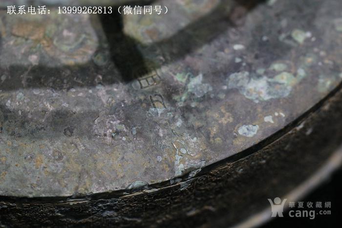 铜器燎炉图5