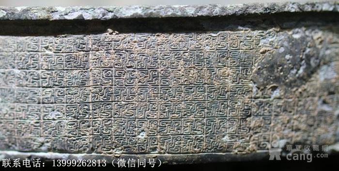 铜器燎炉图8