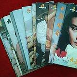 大众电影1984年1至12月全集