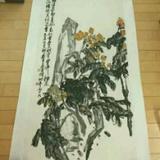 吴昌硕 《枇杷图》