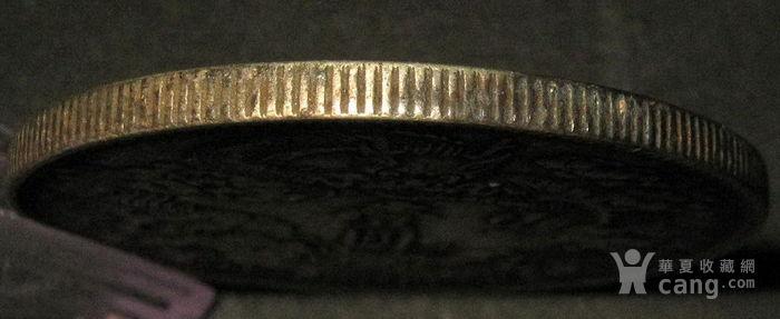 大清银币 宣统三年图3