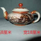 墨彩龙纹茶壶