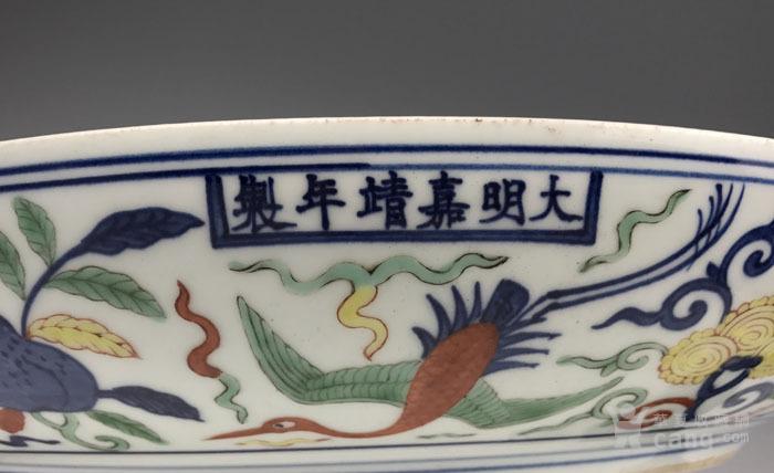 明代 五彩灵芝仙鹤纹大盘图5