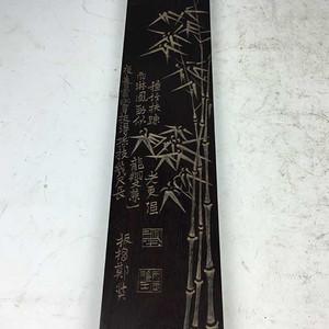 清代 郑板桥刻竹子黄花梨镇纸
