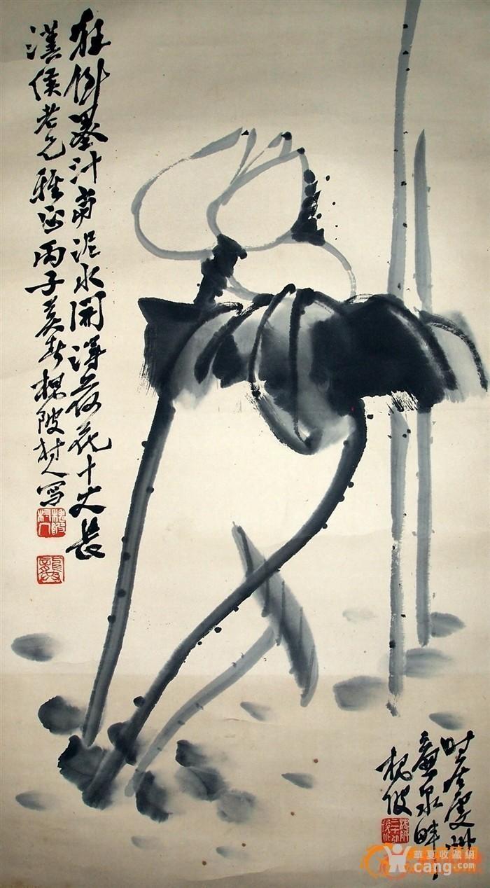 近代 江西画坛十老 之首 龚槐陂 《水墨荷花》图3