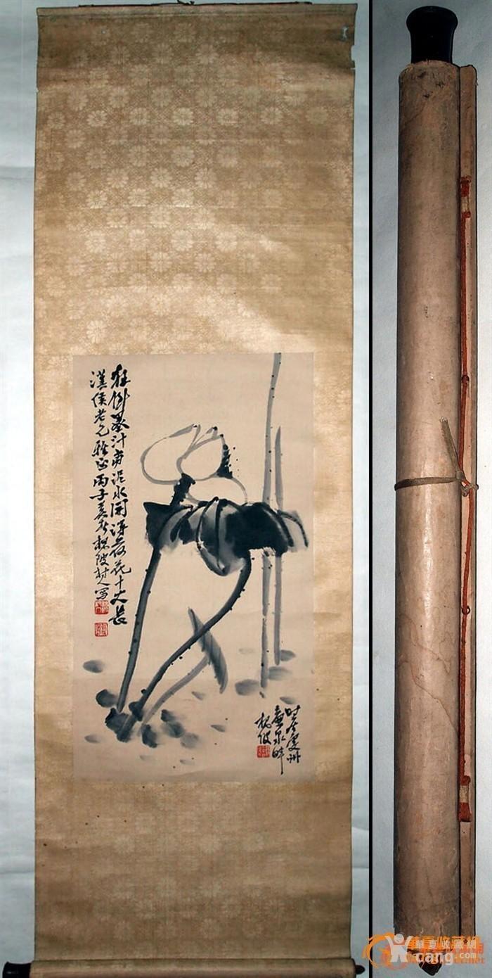 近代 江西画坛十老 之首 龚槐陂 《水墨荷花》图1