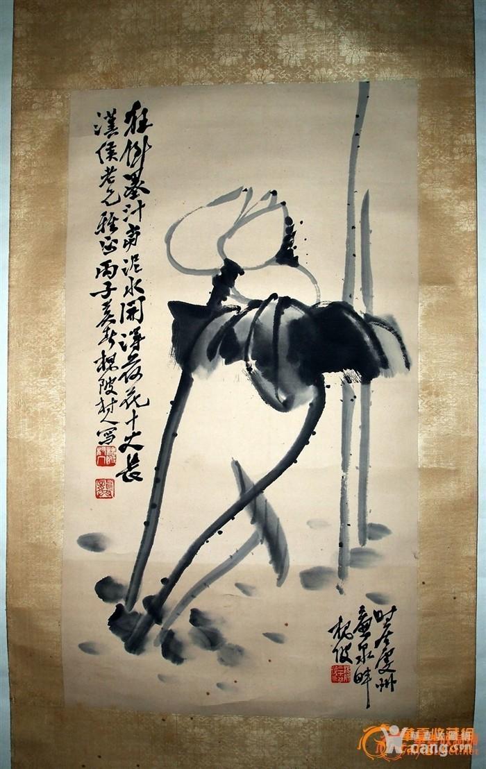 近代 江西画坛十老 之首 龚槐陂 《水墨荷花》图2