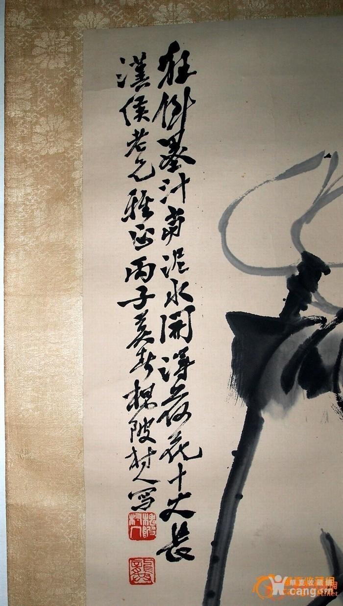 近代 江西画坛十老 之首 龚槐陂 《水墨荷花》图5