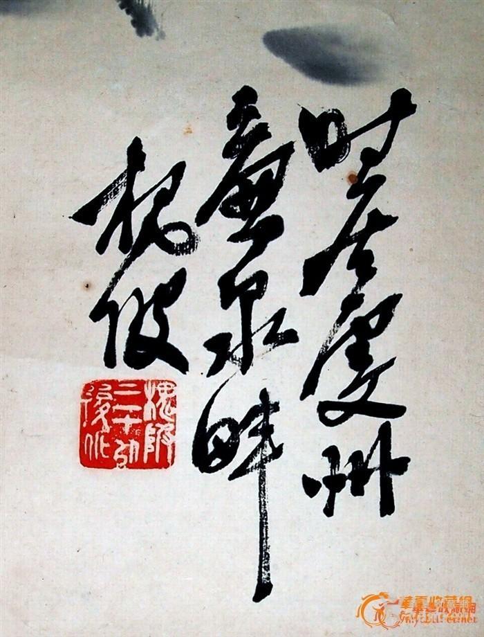 近代 江西画坛十老 之首 龚槐陂 《水墨荷花》图6