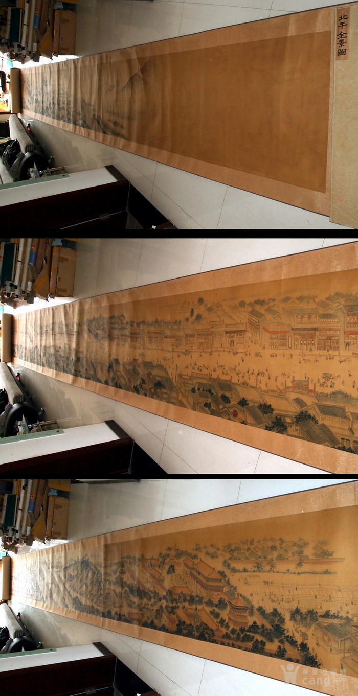 超巨幅长卷 《北平全景图》堂皇巨制!图2