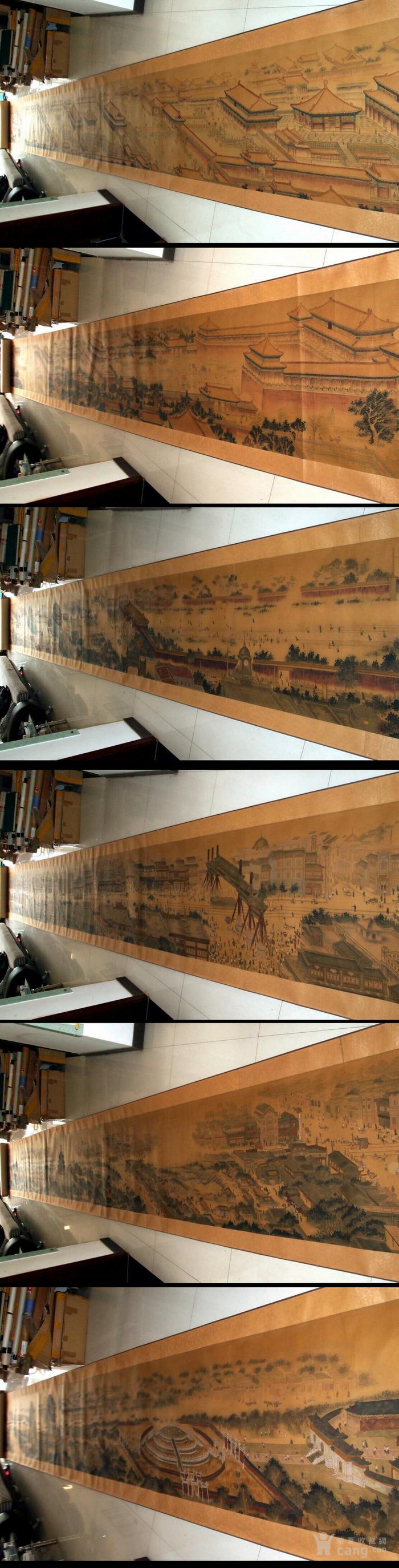 超巨幅长卷 《北平全景图》堂皇巨制!图3