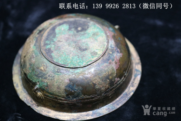 铜器鎏金刻花铜盏图1