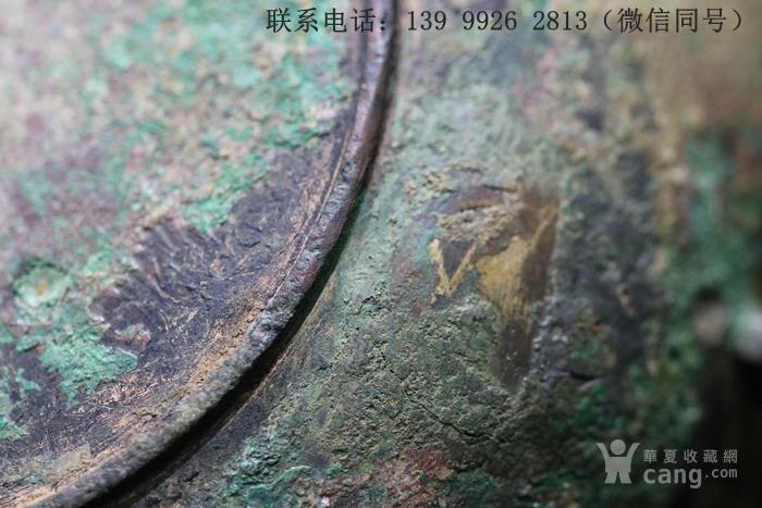 铜器鎏金刻花铜盏图6