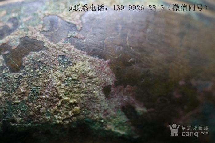 铜器鎏金刻花铜盏图7