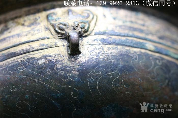 铜器鎏金刻花铜盏图9