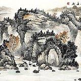 李年春  183 小六尺山水