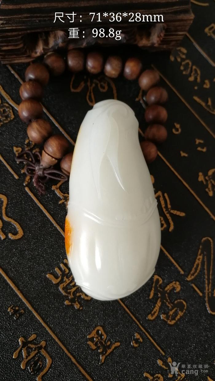 新品包邮新疆和田玉羊脂白籽料竹节挂件把件苏州工艺节节高升图1