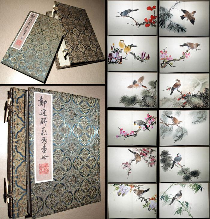 天津名家 郑连群 《花鸟册》图1
